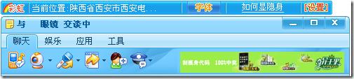 caihongqq_IP
