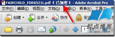 CrackPDF破解加密的pdf文件
