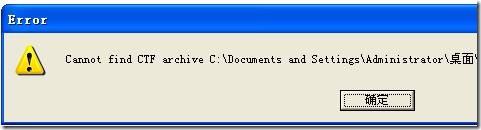 matlab生成exe独立运行包
