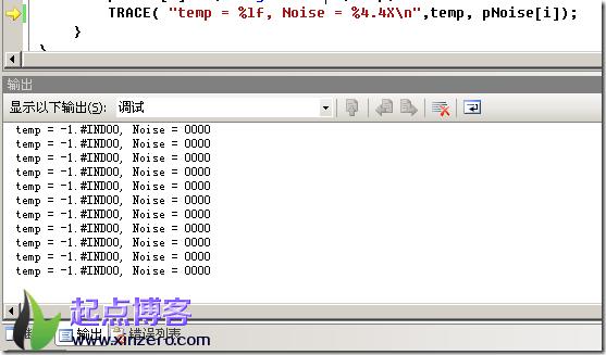 VC2005中TRACE调试