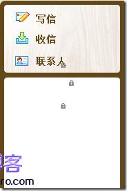 qqmail_error