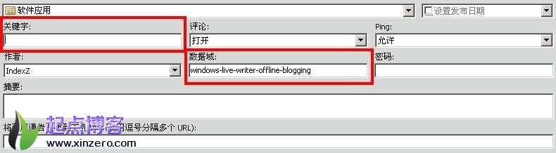 离线博客软件——Windows Live Writer