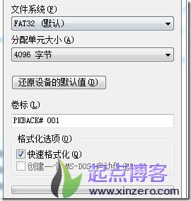 u盘卷标与u盘名称的关系