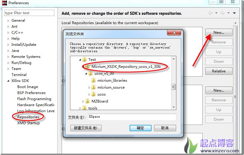 在Local Repositories中添加ucos BSP包