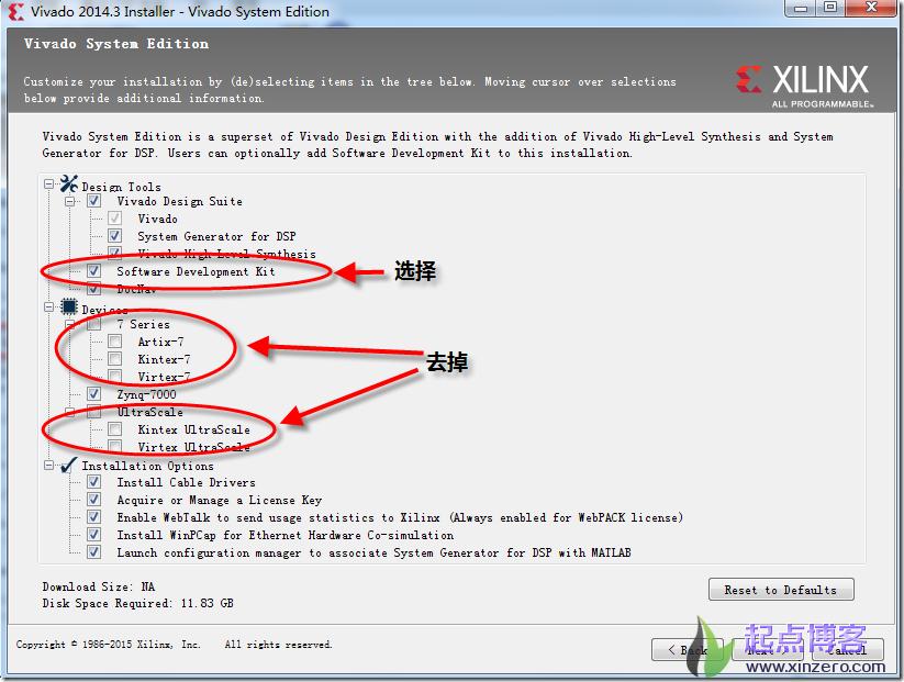 vivado选择zynq与sdk进行安装