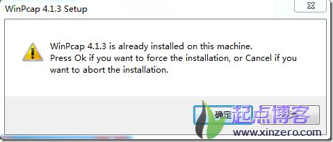 Win7 Win32下安装Vivado 2014.3