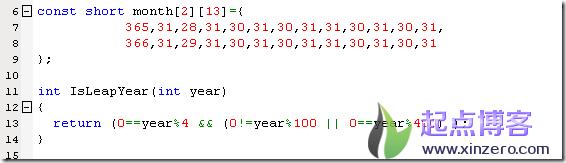 utc时的闰年处理函数