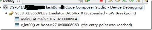 DSP device连接成功进行在线方针debugging
