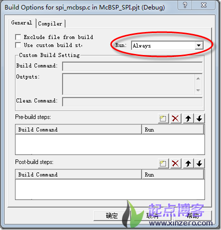 TI ccs3.3单文件option设置