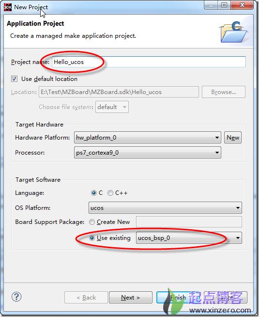 SDK设置application projcet name