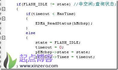 McBsp SPI EDMA调试(三)