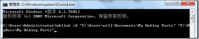 mklink设置windows live writer文件夹链接