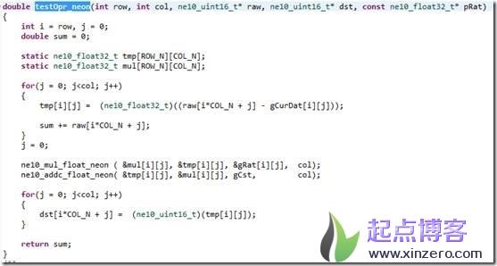 NE10适用的函数转换