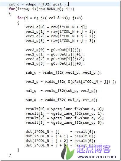 gun arm neon函数转换运算代码
