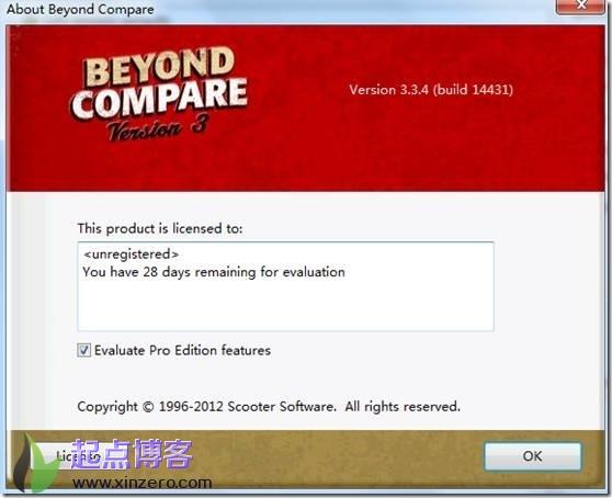 beyond compare代码比对工具