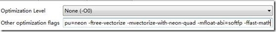 增加编译器关于浮点neon运算相关设置标志选项