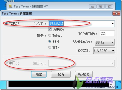 Tera Term完美替代Windows超级终端
