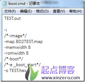TI c6000 DSP boot实现过程