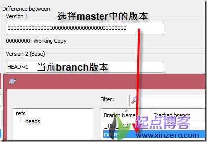 TortoiseGit在branch基础上合并与开发