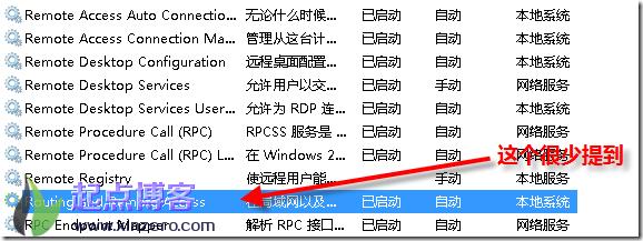 Win7能够ping通,但不能连接远程桌面的解决办法