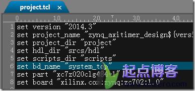 运行vivado project tcl文件建立工程