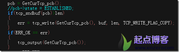 lwip中tcp_pcb结构体及其组成链表