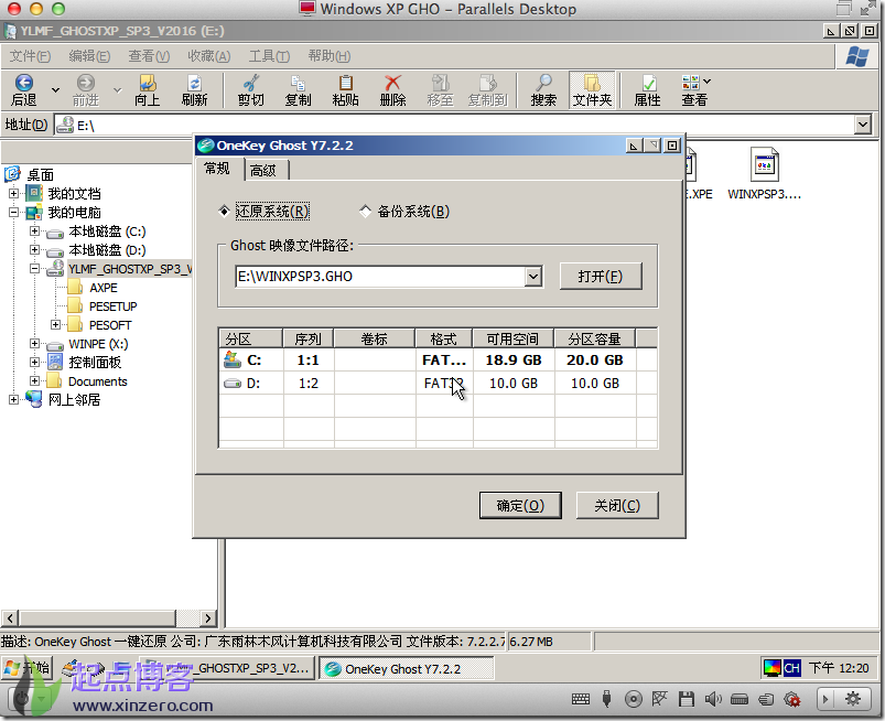 mac系统parallels安装ghostxp系统