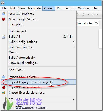 升级包含dspbios的CCS3.3工程到ccs6